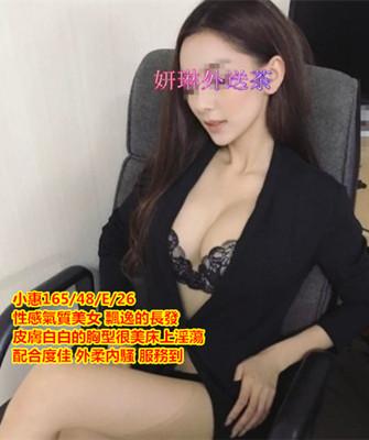 台中叫小姐【小惠】性感氣質美女 皮膚白白的胸型很美
