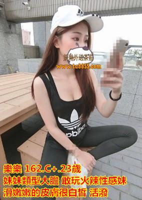 草屯外送茶【樂樂】妹妹類型大膽 敢玩火辣性感妹 滑嫩嫩