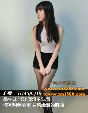 學生茶【心柔】學生妹 淡淡優雅的氣質 清秀甜美臉蛋
