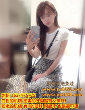 新竹外送茶/酒店叫小姐【培培】白皙的肌膚 甜美的外型