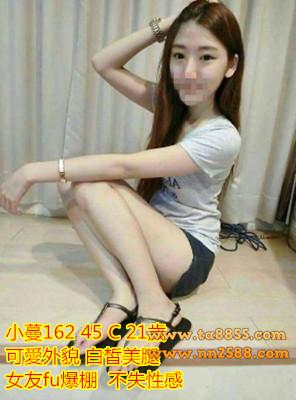 彰化外送茶/溪湖叫小姐【小蔓】可愛外貌 白皙美腿女友fu