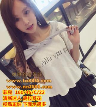 台北約學生【菲兒】清新迷人 高校系花 極品正妹 下面水很多