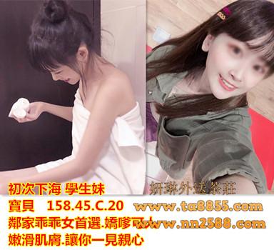 學生茶【寶貝】初次下海 學生妹嬌嗲可人 嫩滑肌膚