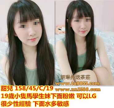 學生茶【甜兒】19歲小隻馬學生妹下面粉嫩下面水多敏感