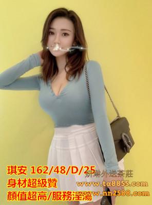 大里外送茶/台中約妹【琪安】身材超級贊  顏值超高/服務淫蕩