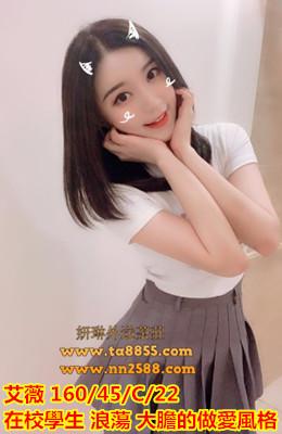 台北約學生【艾薇】在校學生浪蕩大膽的做愛風格