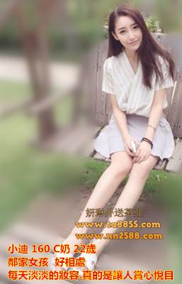 太平外送茶/台中外約【小迪】鄰家女孩  好相處  每天淡淡的妝容.真的是讓人賞心悅目