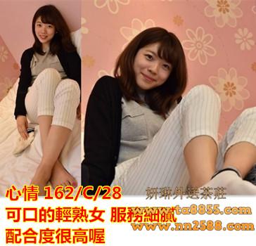 台南約妹/仁德叫小姐【心情 】可口的輕熟女 服務細膩 配合度很高喔