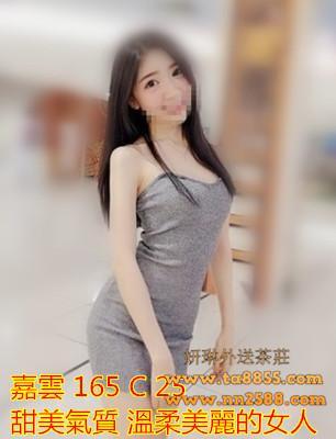 台中外送茶/大里叫小姐【嘉雲】甜美氣質 溫柔美麗的女人