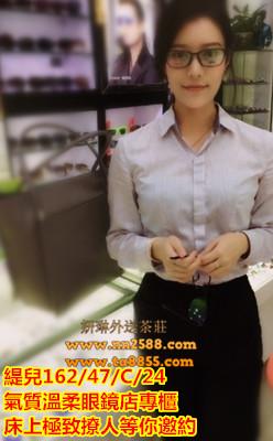 高雄外送茶/三民區叫小姐【緹兒】氣質溫柔眼鏡店專櫃 床上極致撩人等你邀約