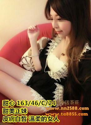 台中外送茶/逢甲夜市叫小姐【甜心】甜美正妹  皮膚白皙 溫柔的女人