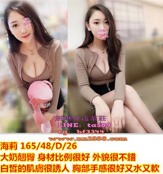 高檔茶line:ta589外送茶上門按摩【海莉】大奶翹臀 身材比例很好 外貌很不錯白皙的肌膚很誘人 胸部手感很好又水又軟